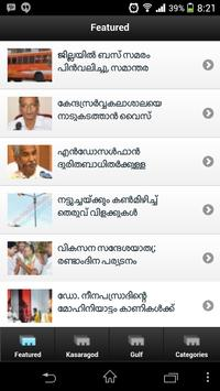 Kasaragod.com apk screenshot