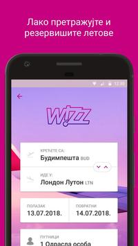 Wizz Air poster