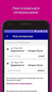 Wizz Air apk screenshot