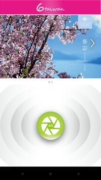 6台灣 poster