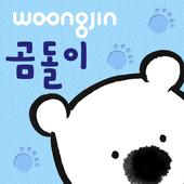 곰돌이 진단테스트 icon