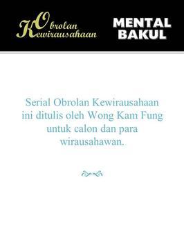 Kewirausahaan: Mental Bakul screenshot 1