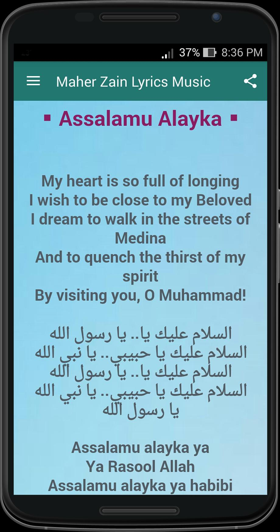 Maher Zain Lyrics Music for Android - APK Download
