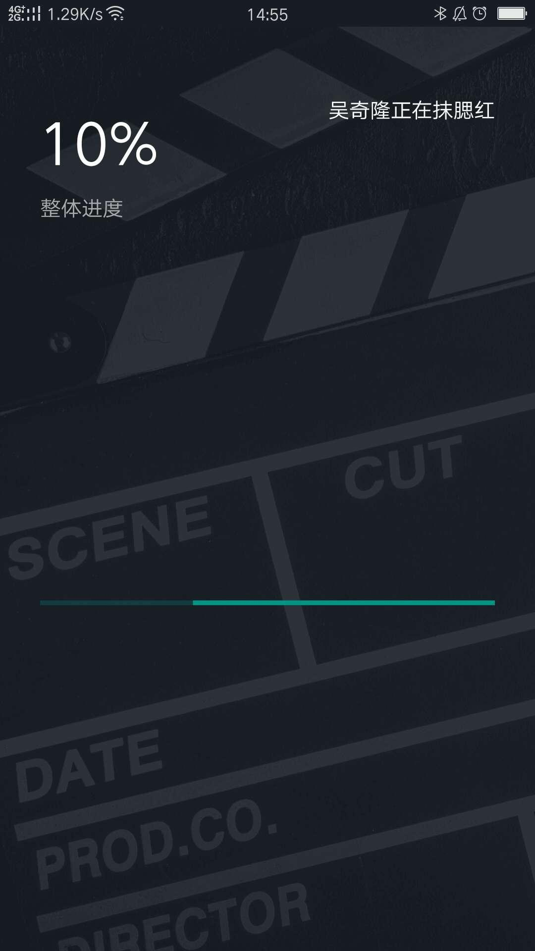 Change Face For Video for Android - APK Download