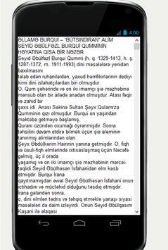 Əllamə Burqui və əsərləri screenshot 1