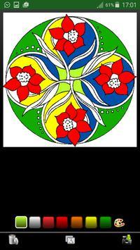 Mandala Design Book screenshot 6