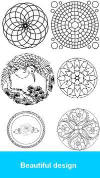 Mandala Design Book screenshot 2