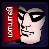 Tamil Comics - Mayavi icon