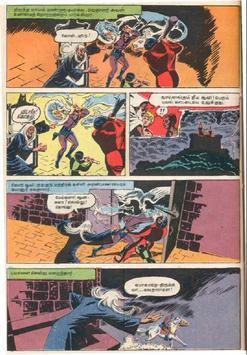 Tamil Comics - Mayavi apk screenshot