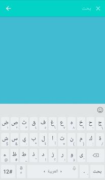 message me screenshot 3