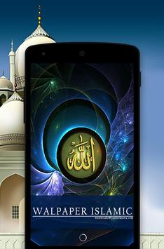 Live Wallpaper Islamic poster