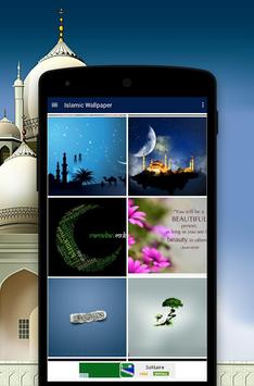 Live Wallpaper Islamic screenshot 2