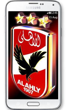 Al Ahly Wallpaper poster