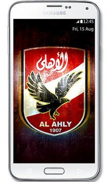Al Ahly Wallpaper apk screenshot