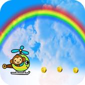 Monkey Airplane To Adventures icon