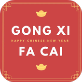 Chinese New Year Photo Editor icon
