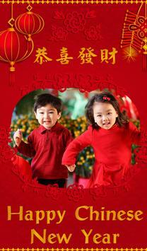 Chinese New Year Photo Editor screenshot 3
