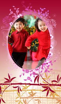 Chinese New Year Photo Editor screenshot 5