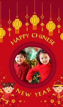 Chinese New Year Photo Editor screenshot 6