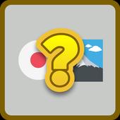 Devine le Emoji icon