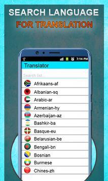 Free Advance Language Translator screenshot 15