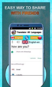 Free Advance Language Translator screenshot 19