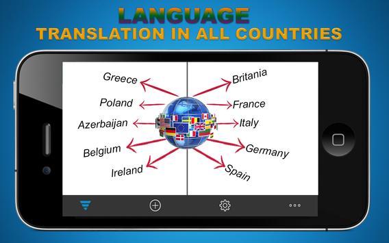 Free Advance Language Translator screenshot 10