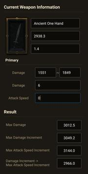 D3 Helper-Diablo3 Armory screenshot 4