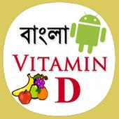 Women Vitamin D Lack icon