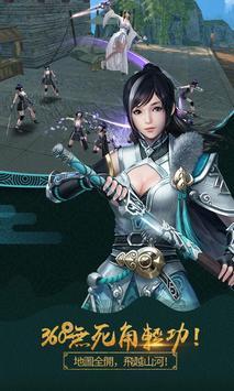 秦雙玉 screenshot 4