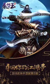 秦雙玉 poster