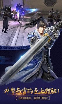 秦雙玉 screenshot 1