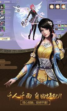 秦雙玉 screenshot 2