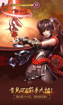 秦雙玉 screenshot 3