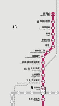 高雄捷運路線圖 screenshot 1