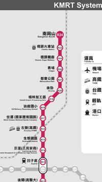 高雄捷運路線圖 screenshot 6