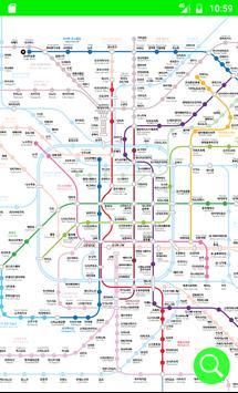 오사카 지하철-철도・JR・지하철・모노레일,일본여행필수앱 poster