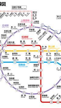 名古屋市営地下鉄路線図 poster