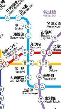 名古屋市営地下鉄路線図 apk screenshot