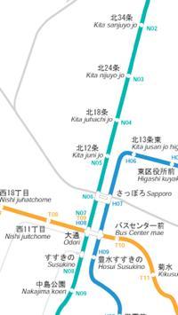 札幌市営地下鉄路線図 screenshot 4