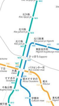 札幌市営地下鉄路線図 screenshot 5