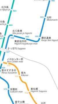札幌市営地下鉄路線図 screenshot 6