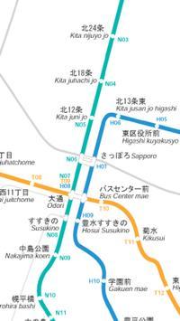 札幌市営地下鉄路線図 screenshot 7