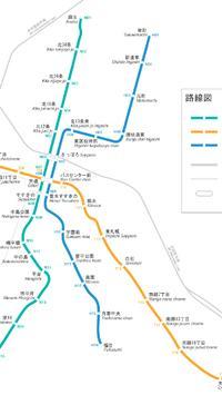 札幌市営地下鉄路線図 poster