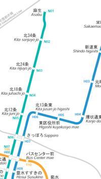 札幌市営地下鉄路線図 screenshot 1