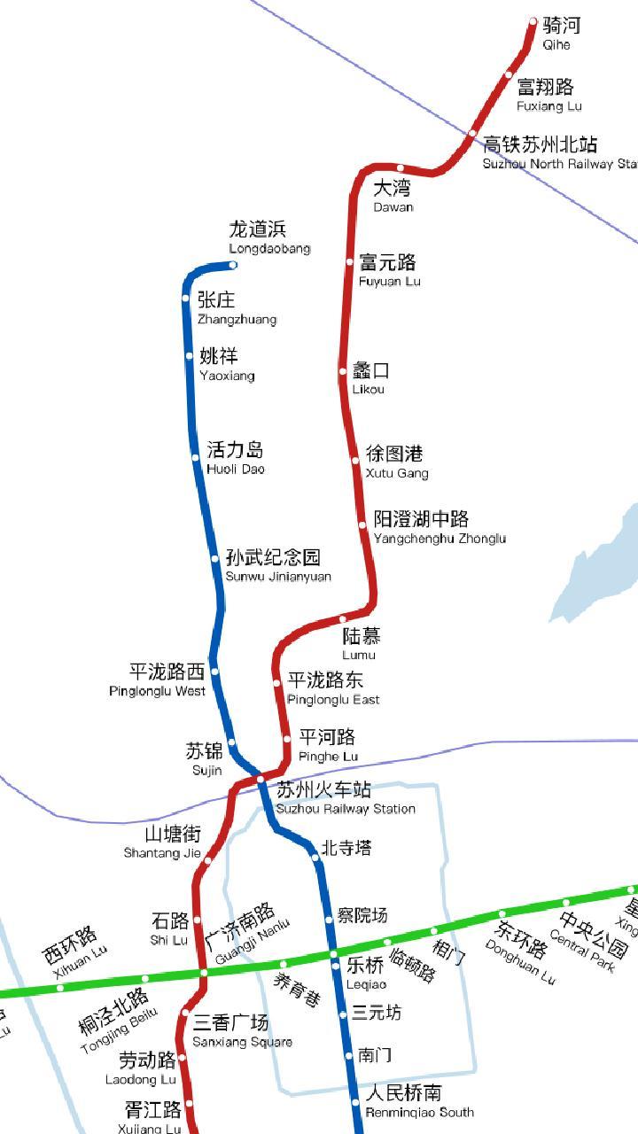 Suzhou Subway Map.Suzhou Metro For Android Apk Download