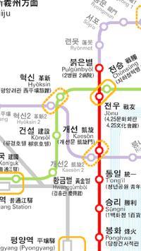 평양 지하철 로선도 screenshot 4