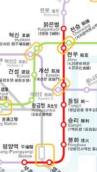평양 지하철 로선도 screenshot 5