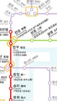 평양 지하철 로선도 screenshot 6