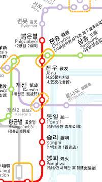 평양 지하철 로선도 screenshot 7